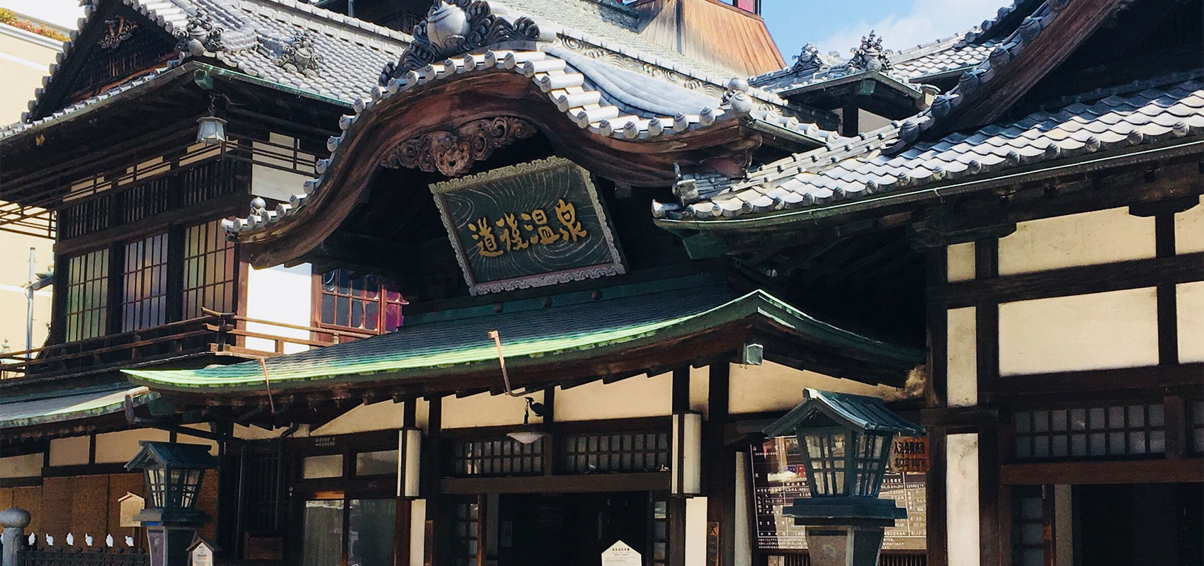 愛媛県松山市の宿泊施設「Bed&Breakfast さかのうえ」